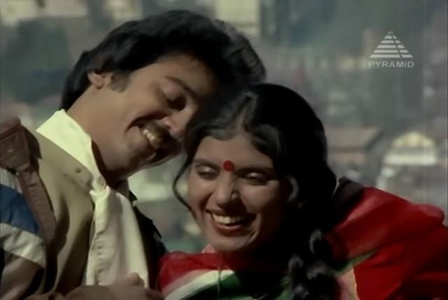 Simla-Special-1982-Song-Humour