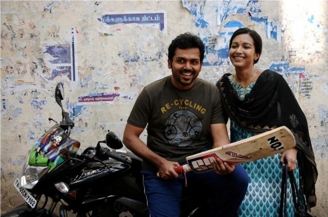 Madras2014-Still