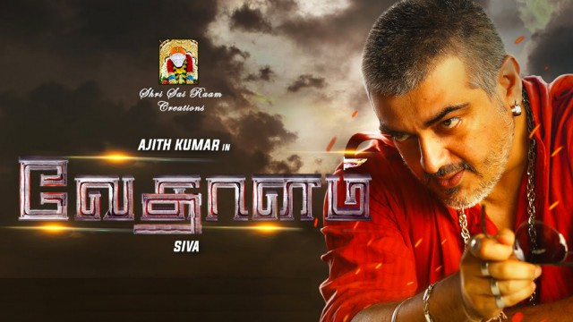Vedalam HD (2015) Movie Watch Online