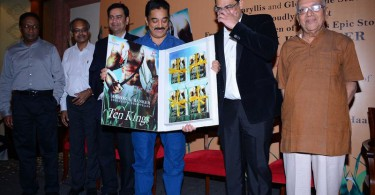 Ashok-K-Bankers-Ten-Kings-Book-Launch