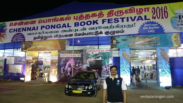 Chennai-Fair2016-101