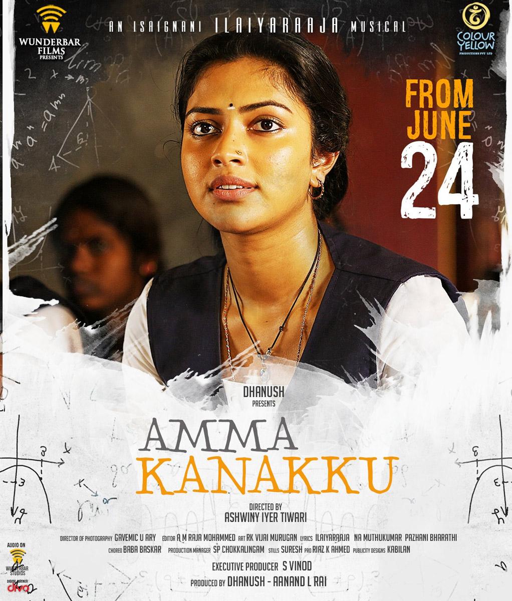 Amma-Kanakku-1