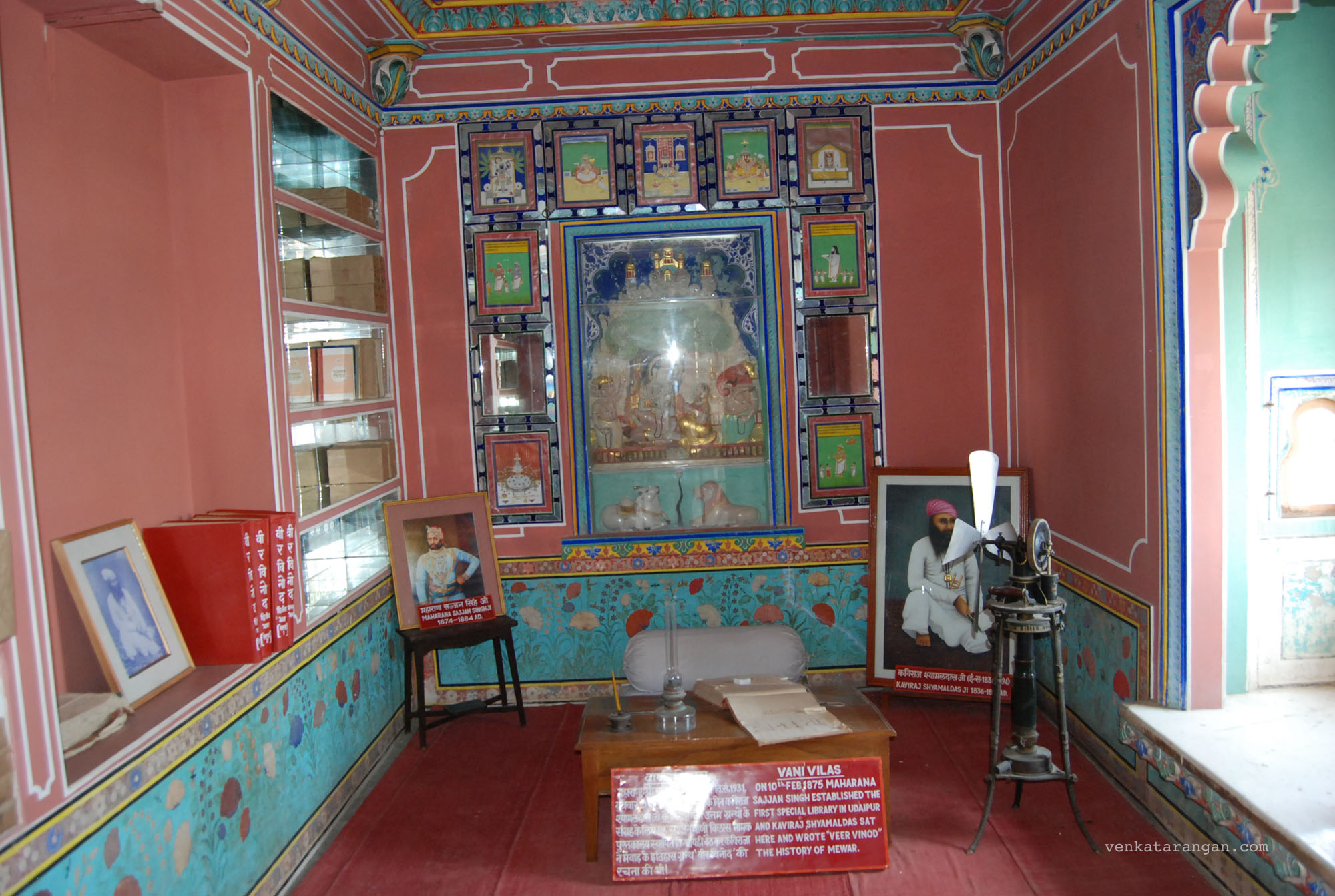 Library inside City Palace