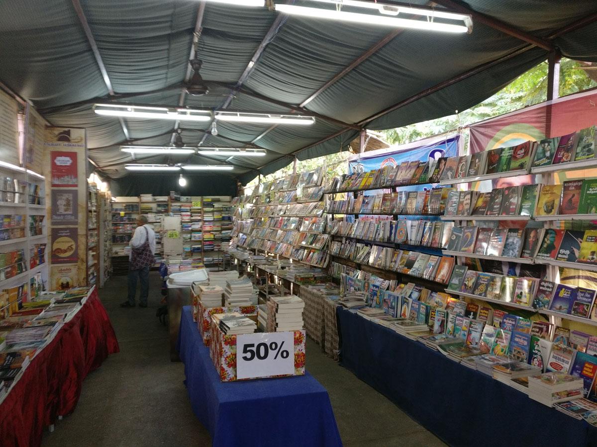 AshokNagar-Chennai-Public-Library-2