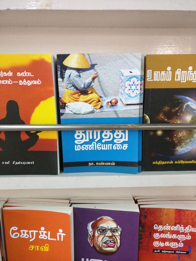 AshokNagar-Chennai-Public-Library-3