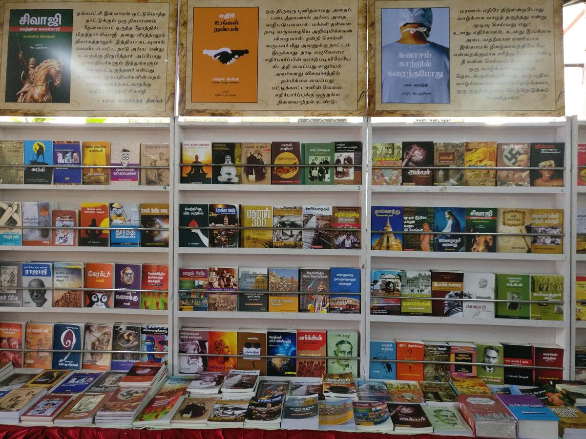 AshokNagar-Chennai-Public-Library-6