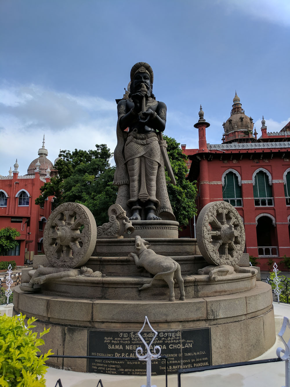 Manu Needhi Cholan, who executed his own son to provide justice to a cow