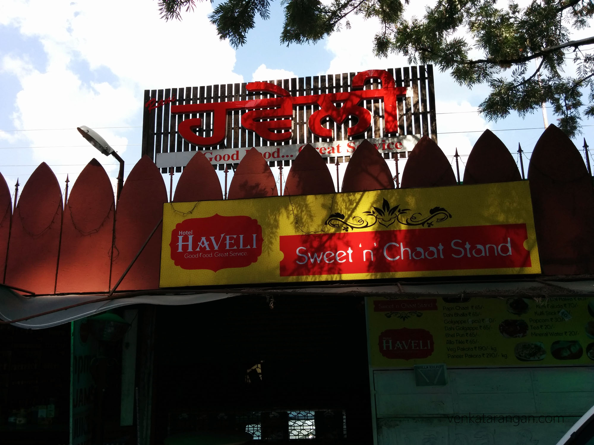 Hotel Haveli in NH-22, Dharampur, Solan - Punjabi Food - Enroute to Simla
