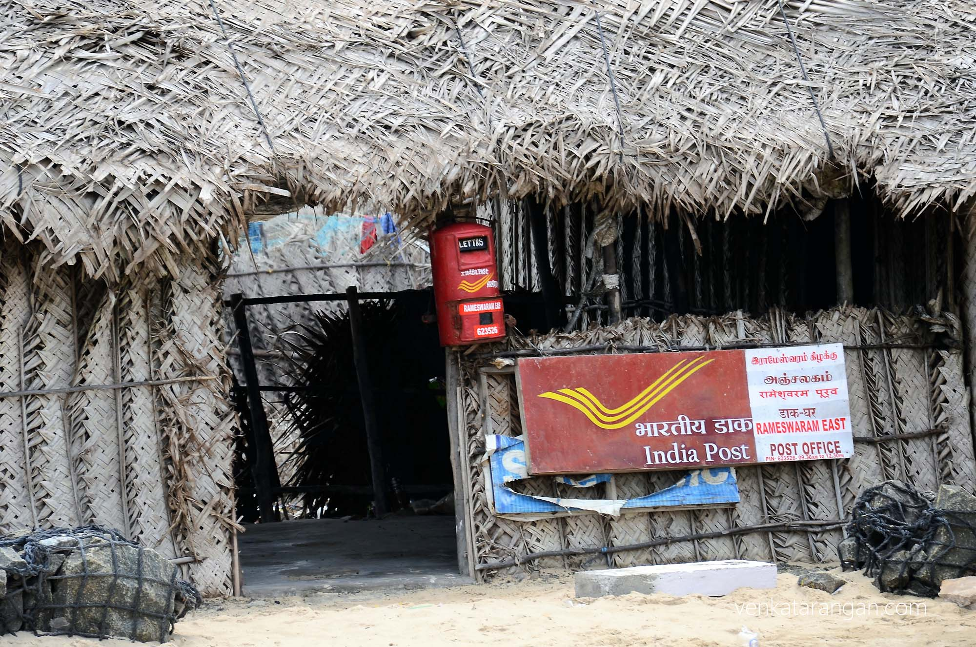 India Post - Post Office functioning from a hut