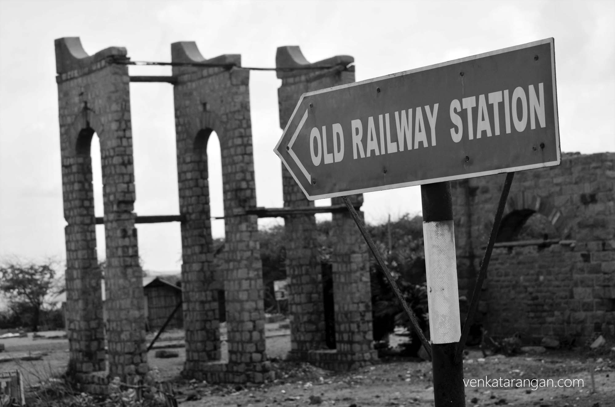 Old railway station - Dhanushkodi