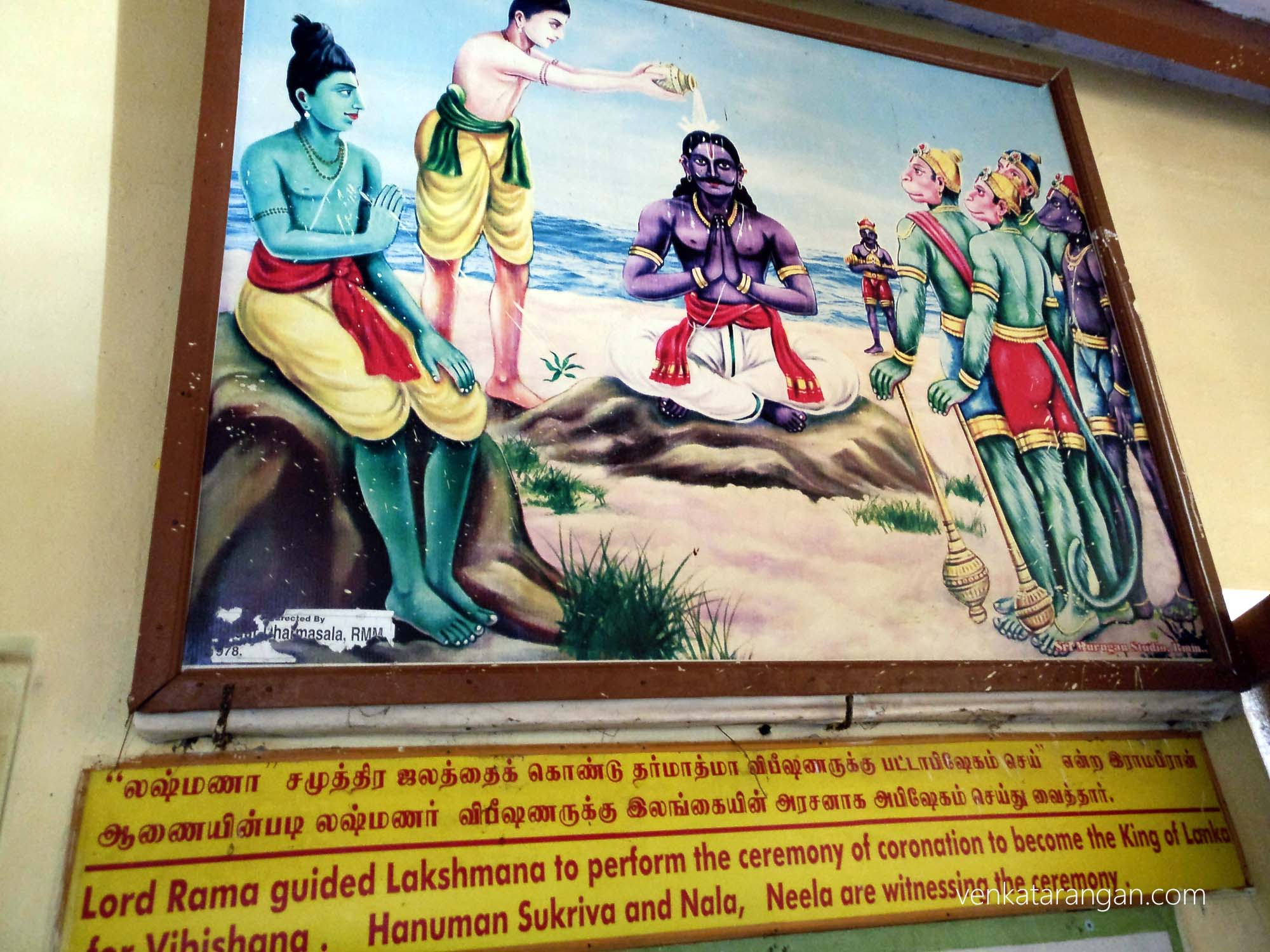 This holy place is where Lord Rama conducted crowning (Pattabhisekam) of Vibheeshunar, brother of King Ravana after the battle