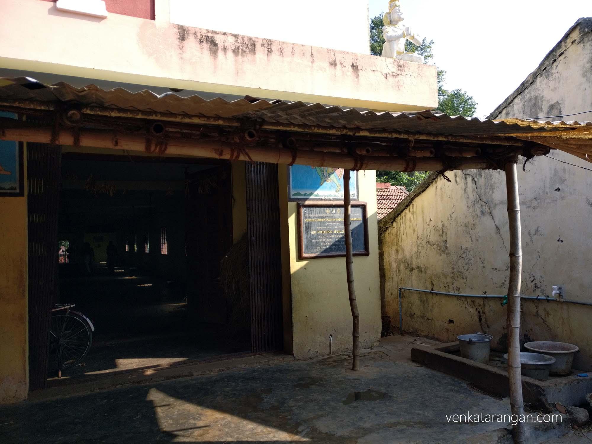 ஸ்ரீரங்கம் ஸ்ரீமத் ஆண்டவன் ஆசிரமம், ஸ்ரீமுஷ்ணம், தமிழ்நாடு