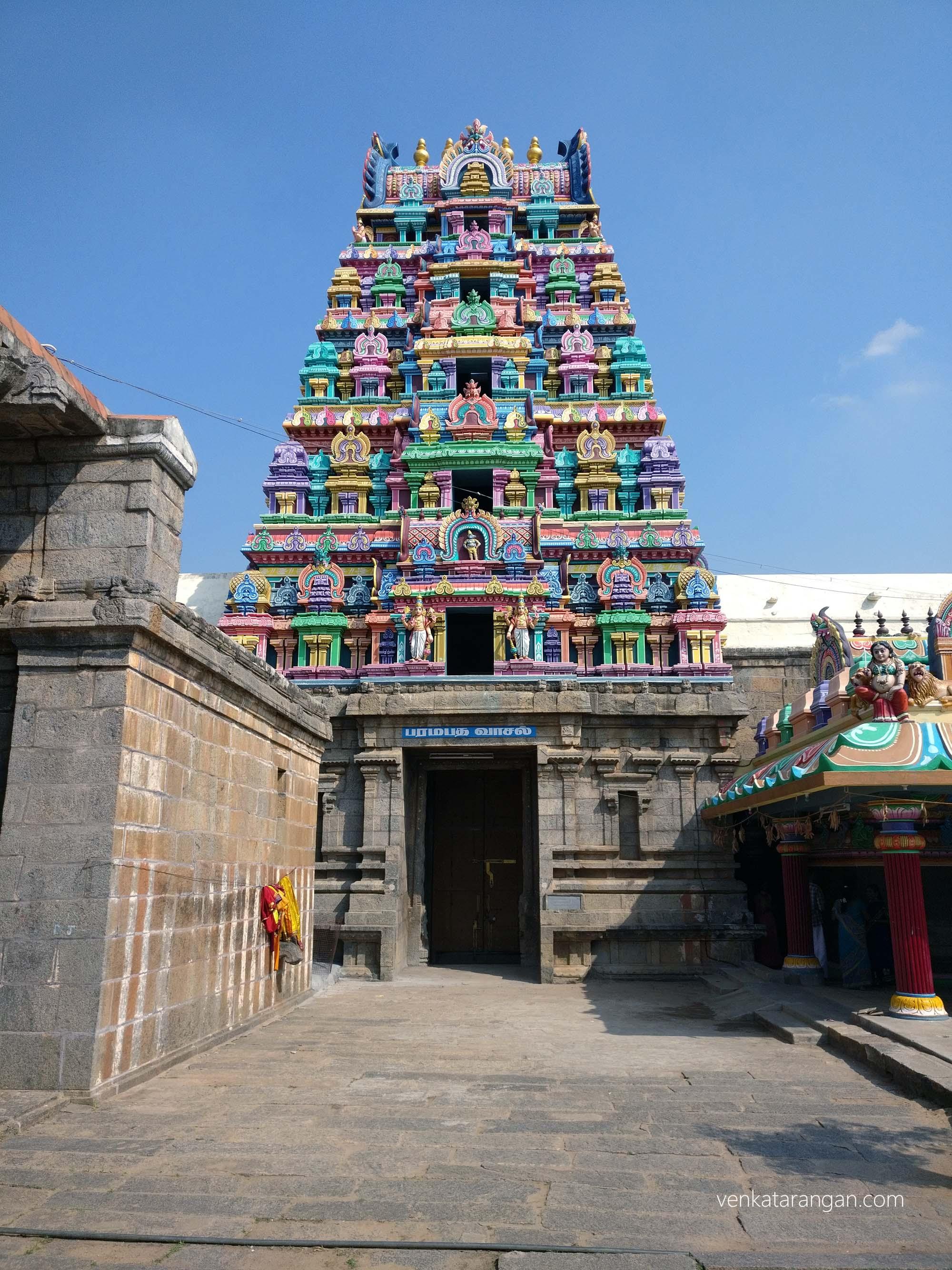 பரமபத வாசல், ஸ்ரீமுஷ்ணம்