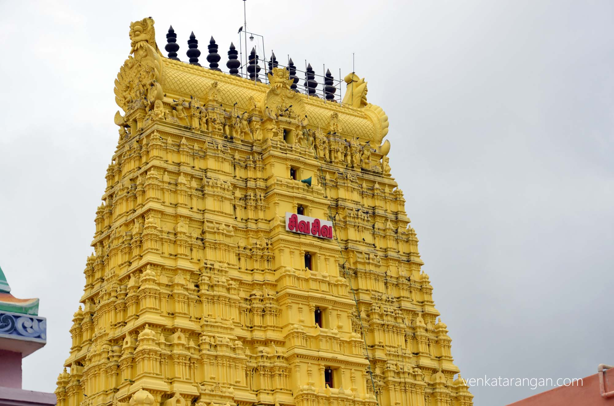 Main tower (Tower) of Ramanathaswamy Temple, Rameswaram