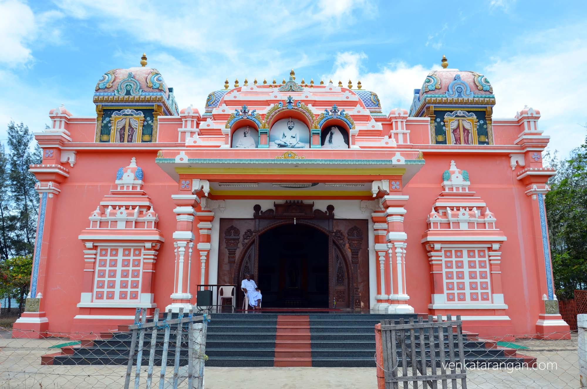 Vivekananda Memorial Hall, Rameswaram