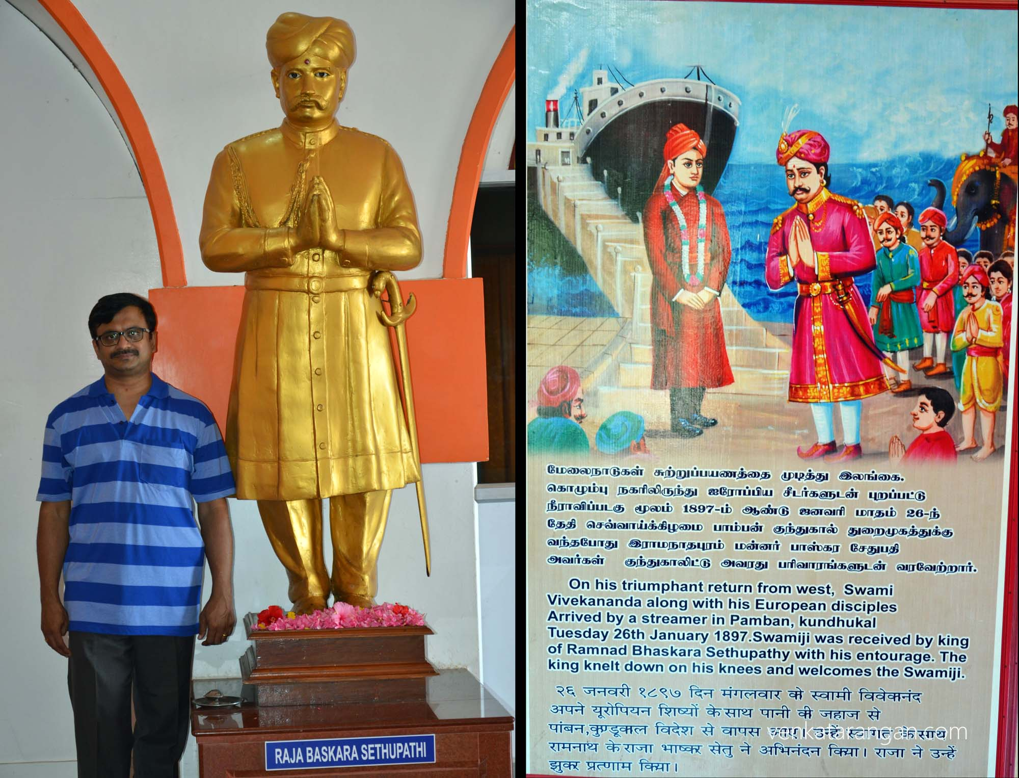 On his return from west, Swami Vivekananda was received by King of Ramnad Bhaskara Sethupathy - 26 January 1897