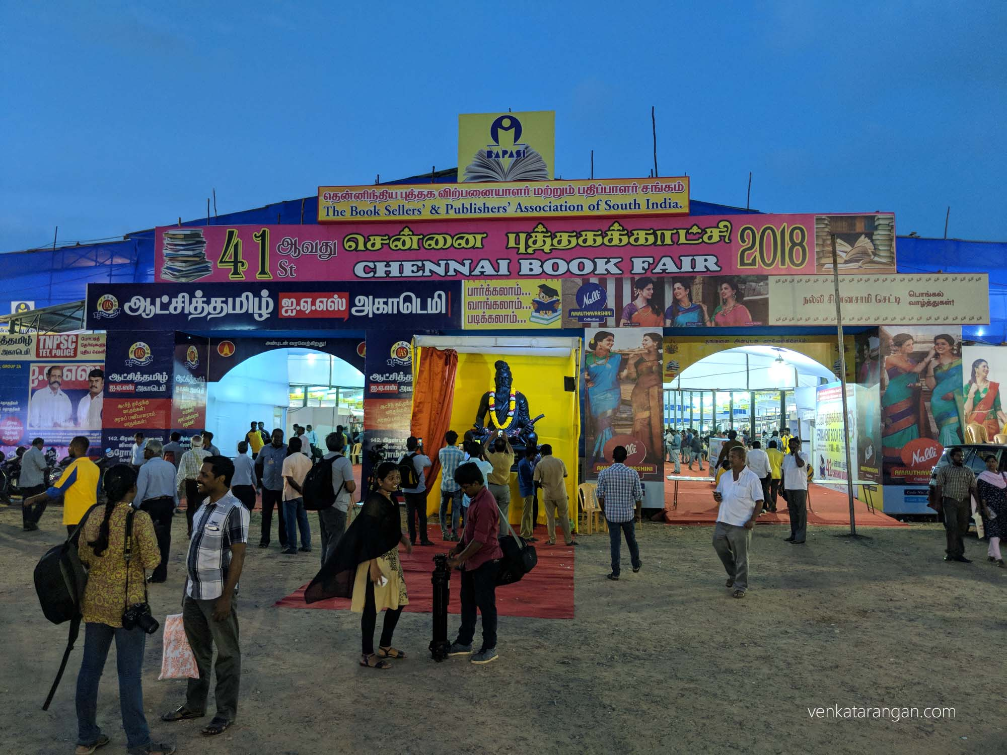 41st Chennai Book Fair - 2018