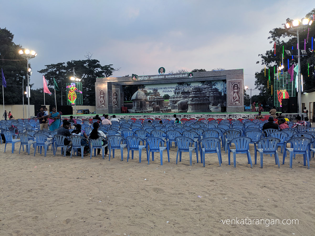 அறிஞர் அண்ணா கலையரங்கம் - Cultural Program's stage