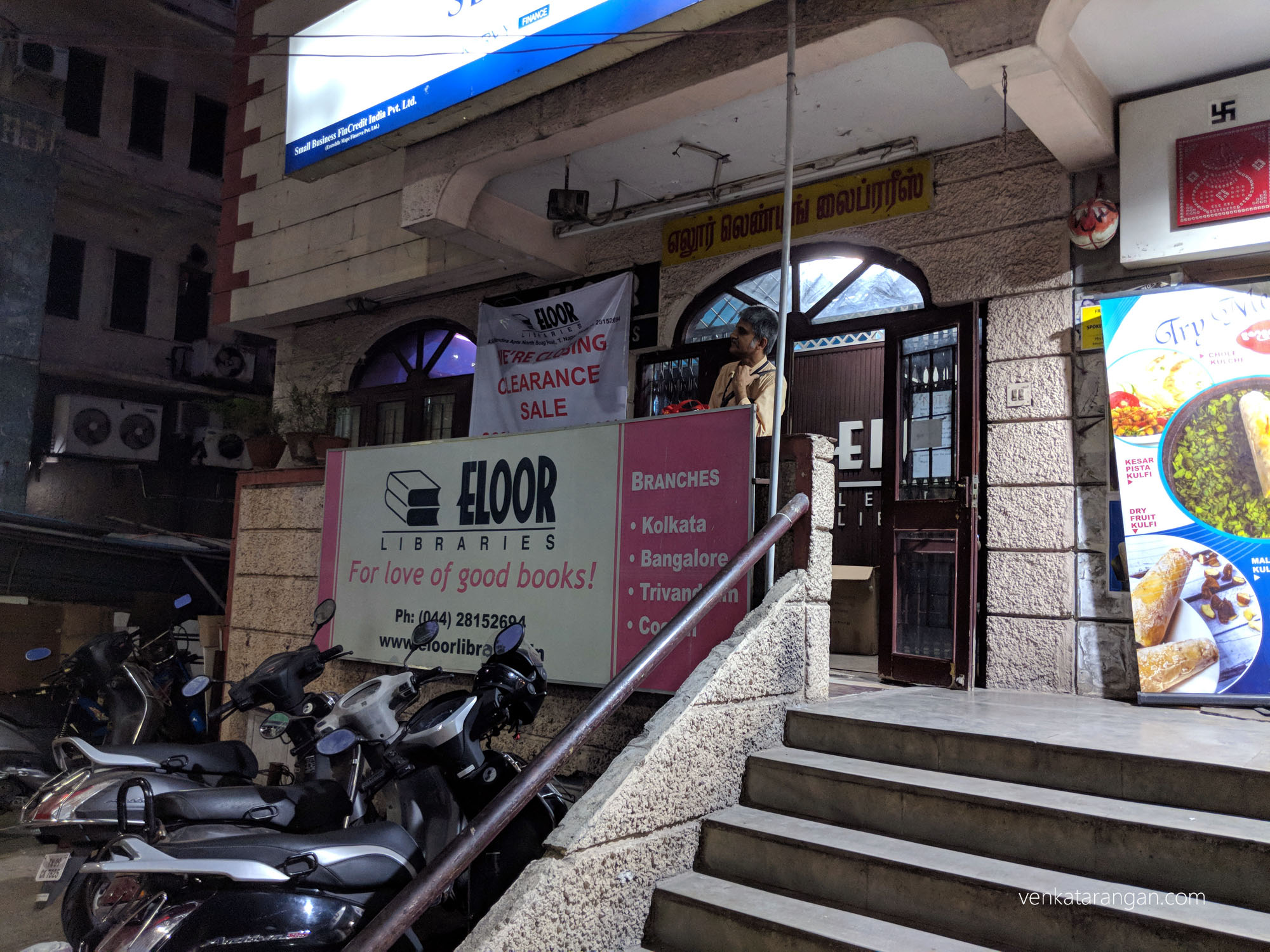 The entrance of Eloor Lending Library, T.Nagar, Chennai