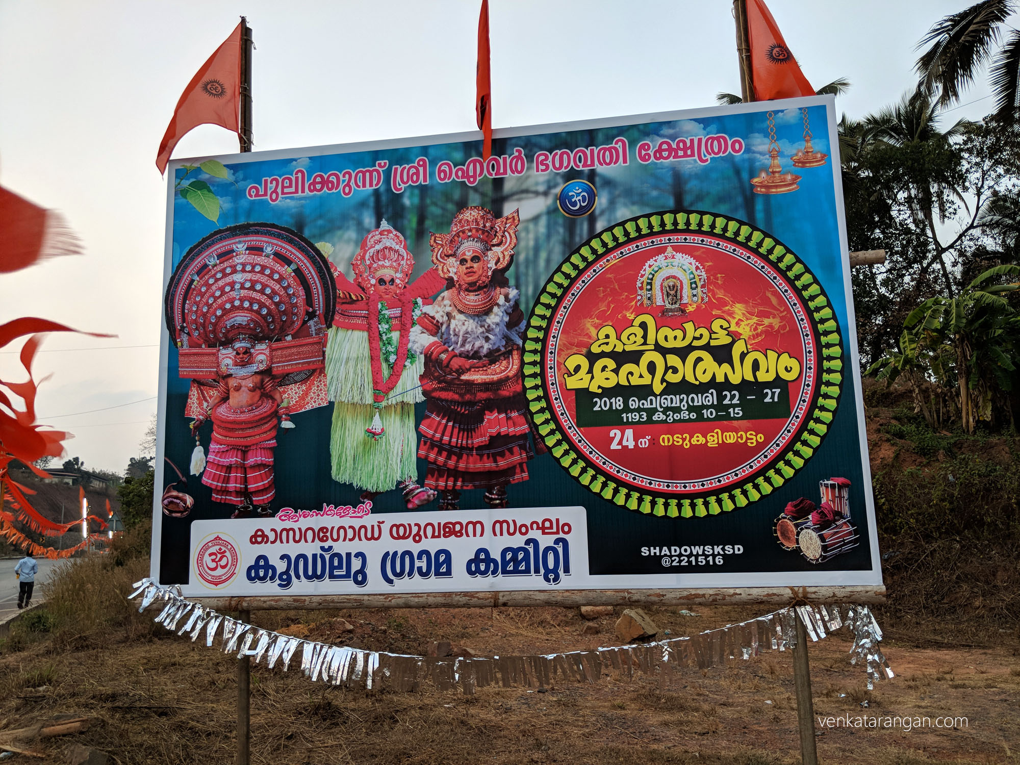 A poster on Kaliyattam Maha utsavum at Pulikkunnu, 22-27 February 2018