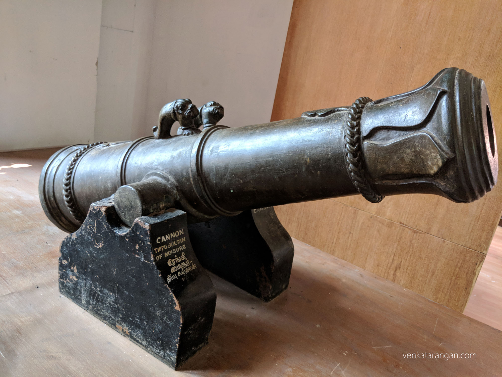 Tippu Sultan of Mysore's Cannon (பீரங்கி, மைசூர் திப்பு சுல்தான்)