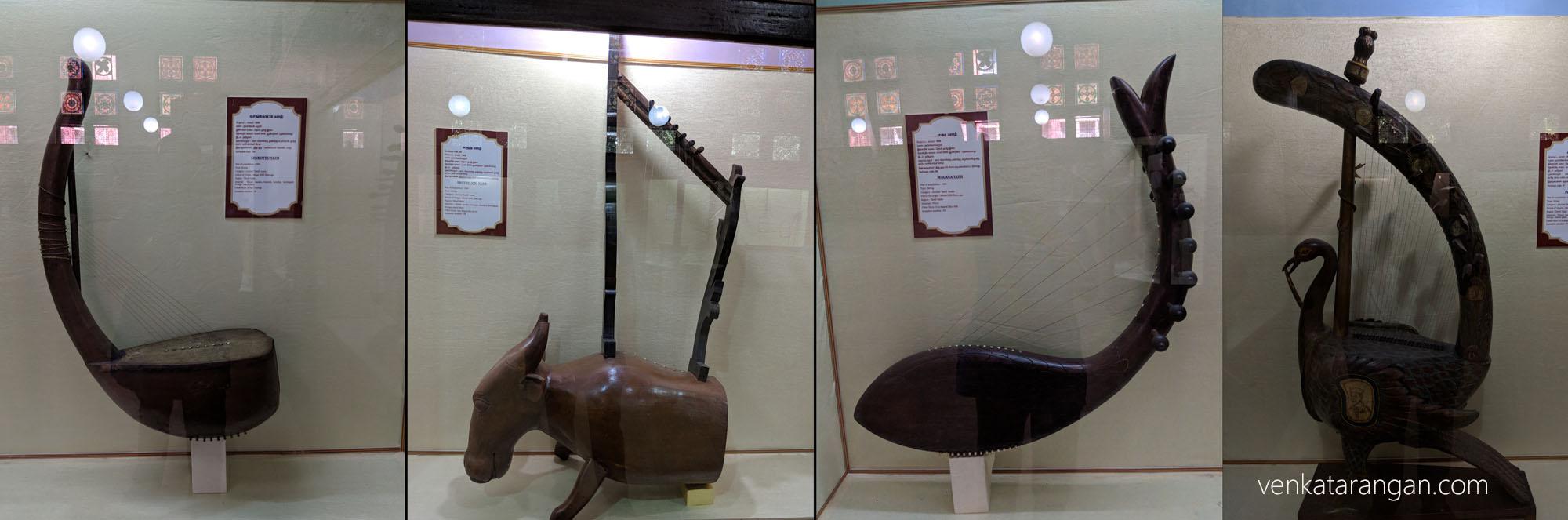 தொல் தமிழ் நரம்பிசைக் கருவிகள்: 1)Senkottu Yazh (செங்கோடு யாழ்), has 7 strings. 2)Eruthu Yazh (எருது யாழ்), shaped like an ox. 3)Magara Yazh (மகர யாழ்), shaped like a flash. 4)Peacock Yazh (மயில் யாழ்).