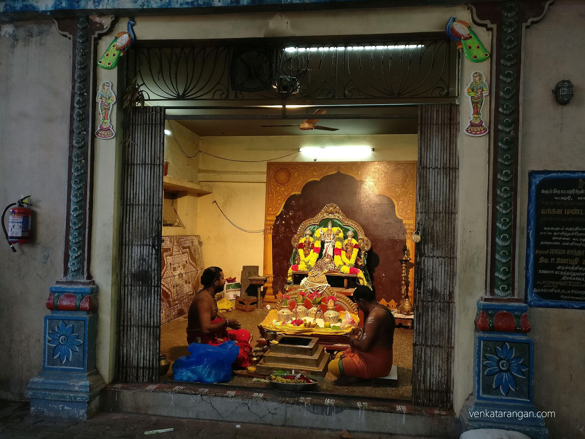 Daily Rituals to God & Goddesses idols - உட்சவருக்கு திருக்கல்யாணம்