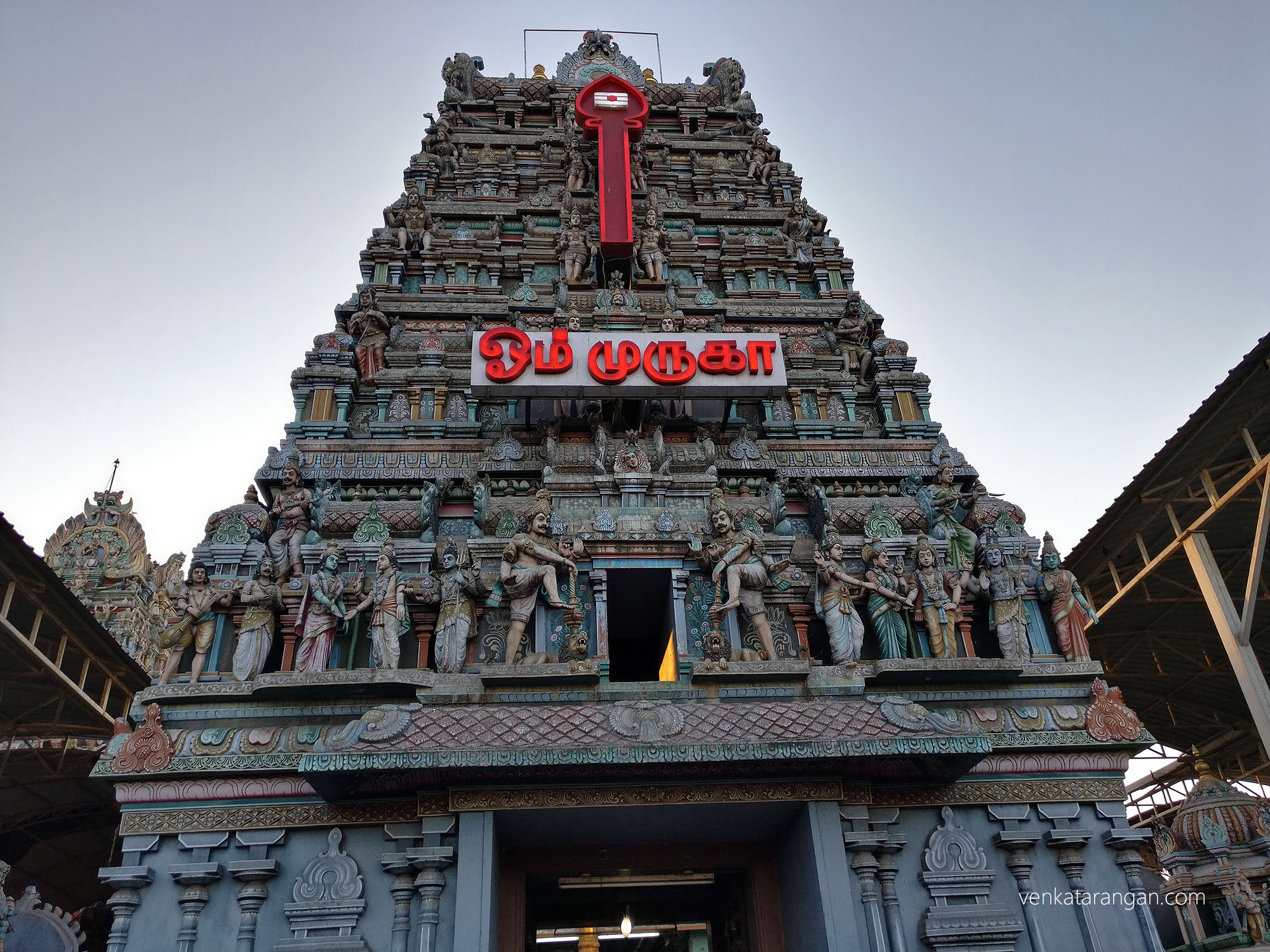 Main gopuram of Vadapalani Andavar Temple - ஓம் முருகா