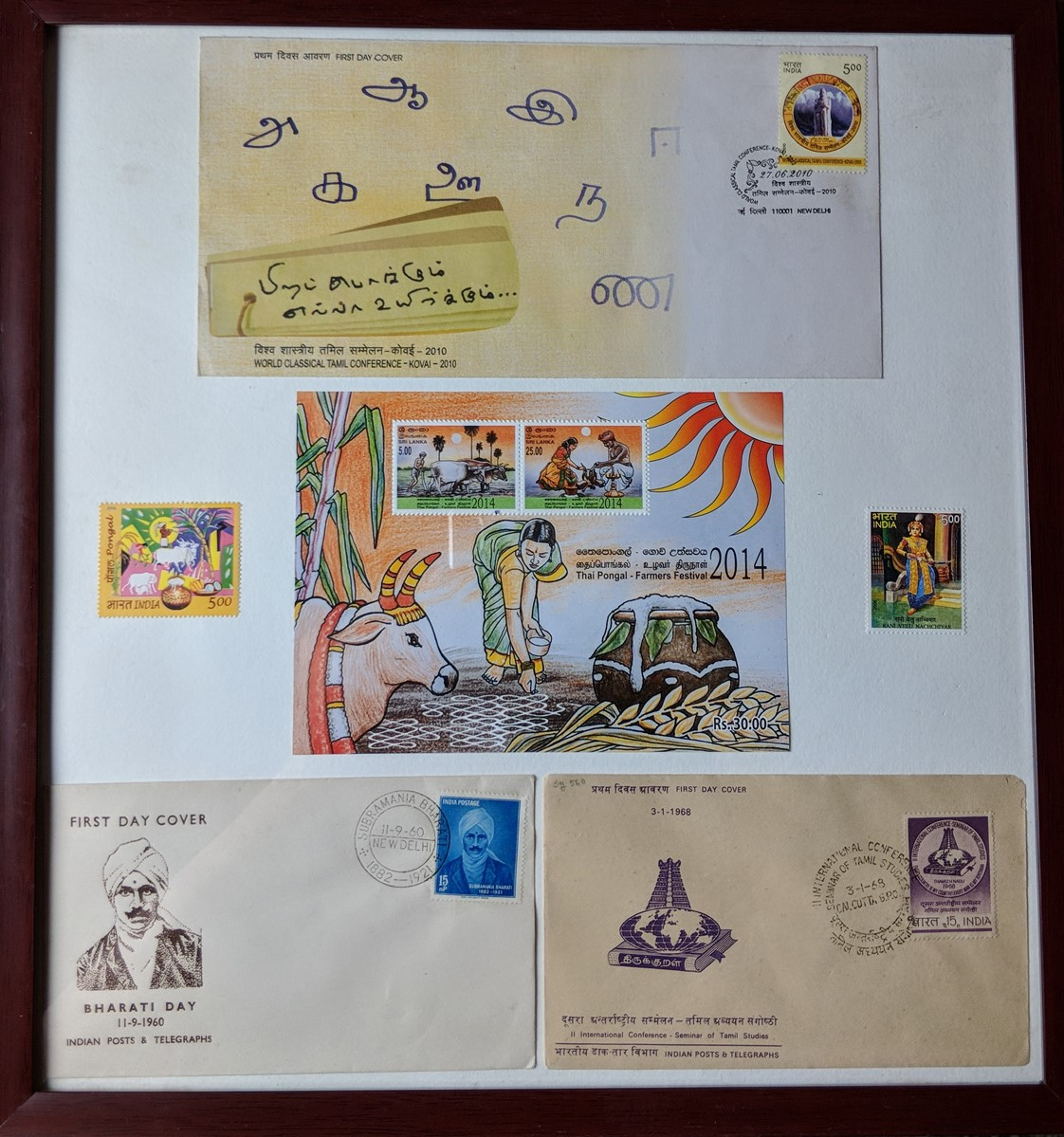 Stamps and first day covers on the theme of Tamil Festival and World Tamil Conferences