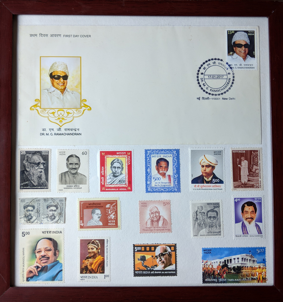 Stamps and first day covers on the theme of Tamil Poets and Tamil Leaders