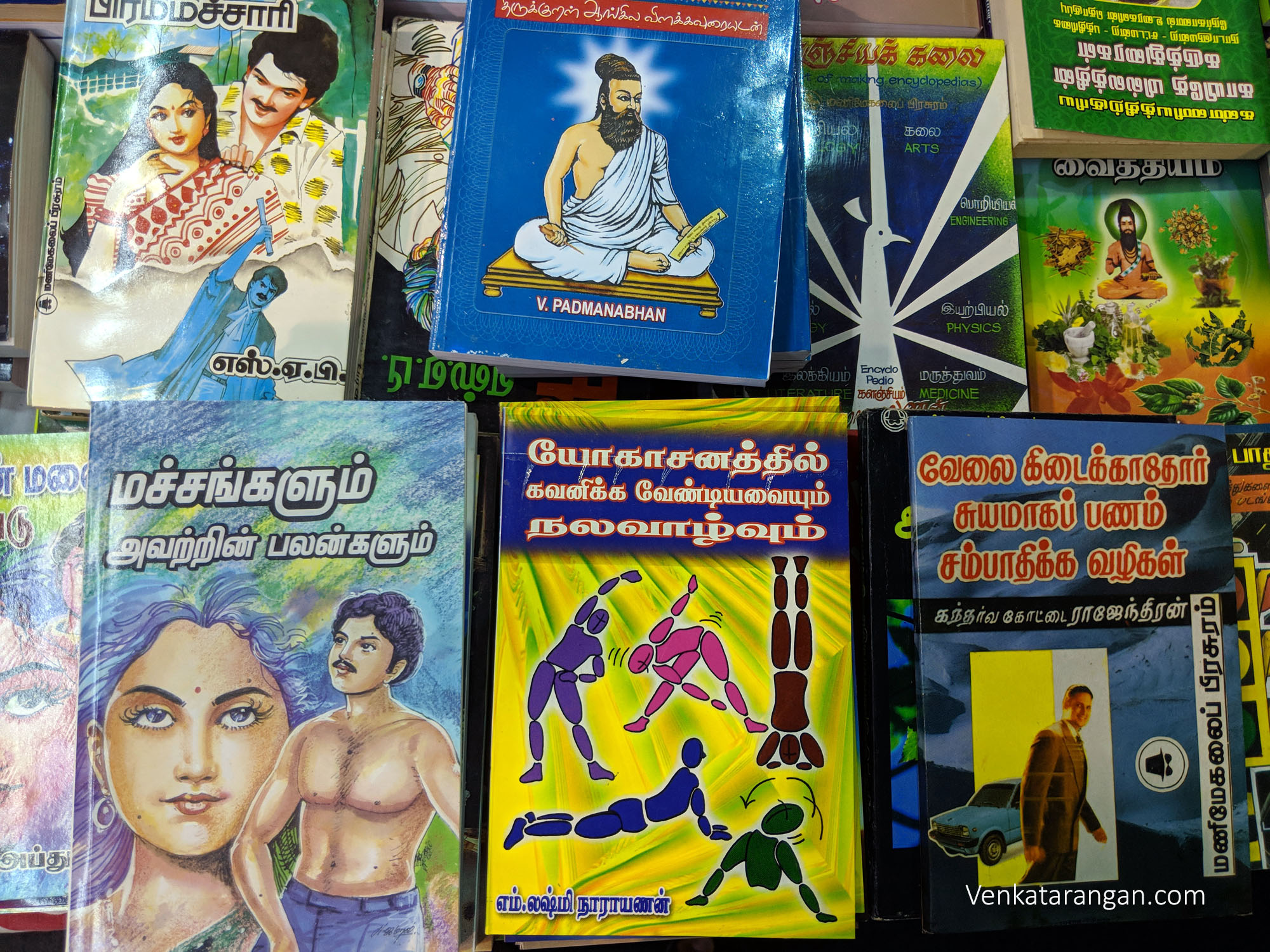 Who said click baits and buzz feed are silicon valley innovation! Tamil Publisher Manimekalai Prasuram had been having similar sounding titles for decades