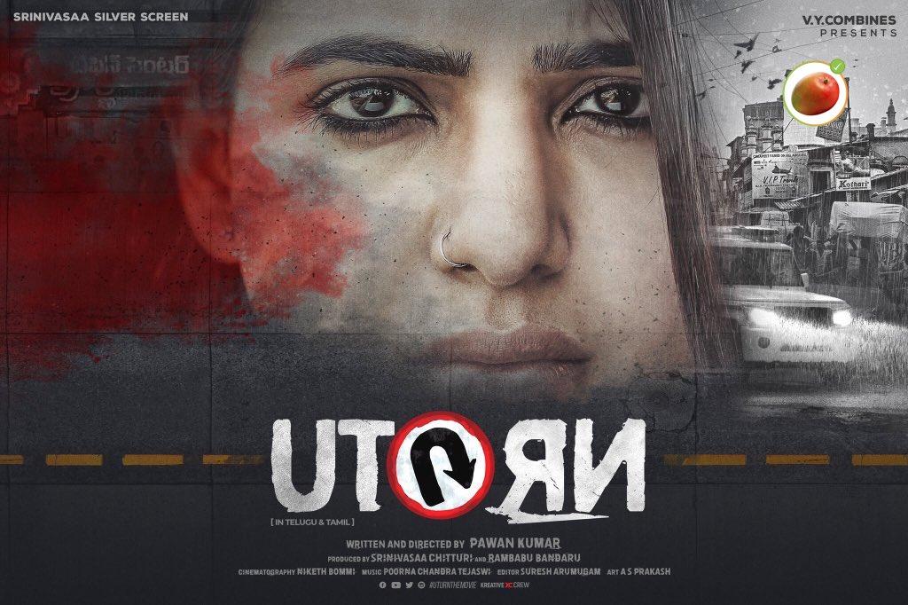 U Turn (2018)
