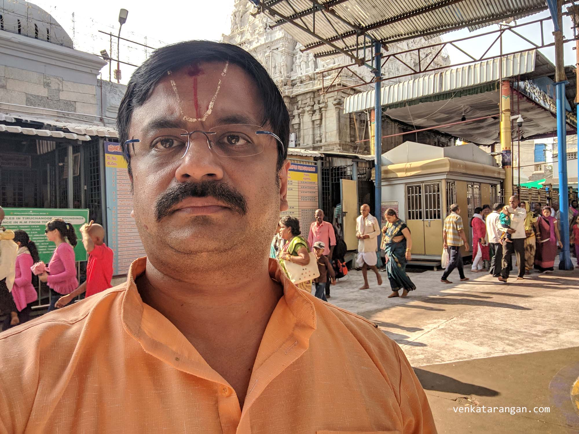 Before going for the darshan of Goddess Padmavathi Temple - திருச்சானூர் பத்மாவதி தாயார் கோவில்