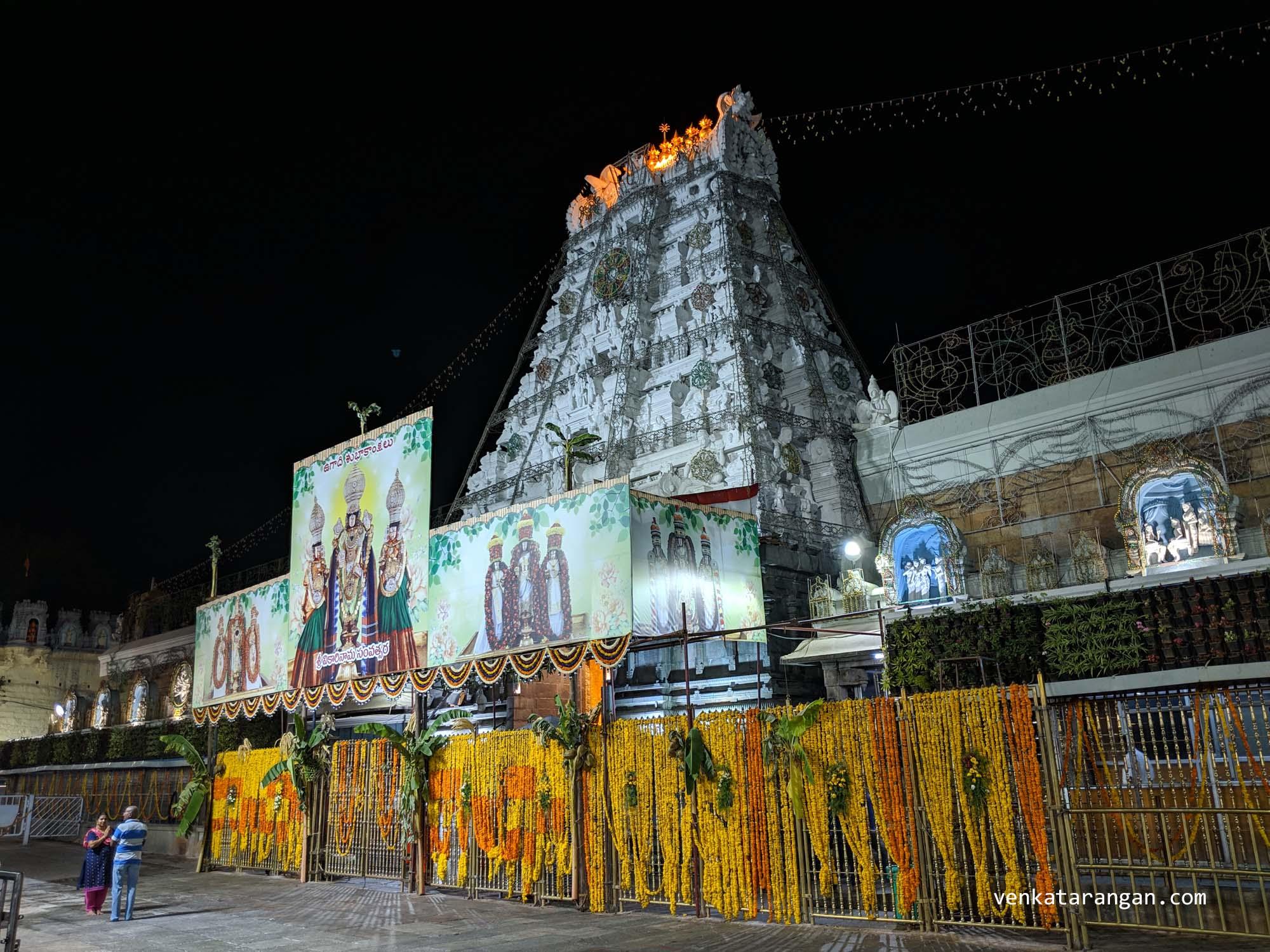 Tirumala Tirupati temple -திருமலை திருப்பதி வெங்கடாசலபதி கோயில்