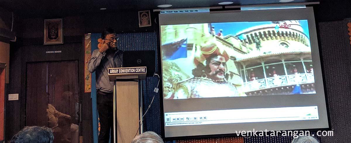 Still from a Telugu film on Veerapandiya Kattabomman