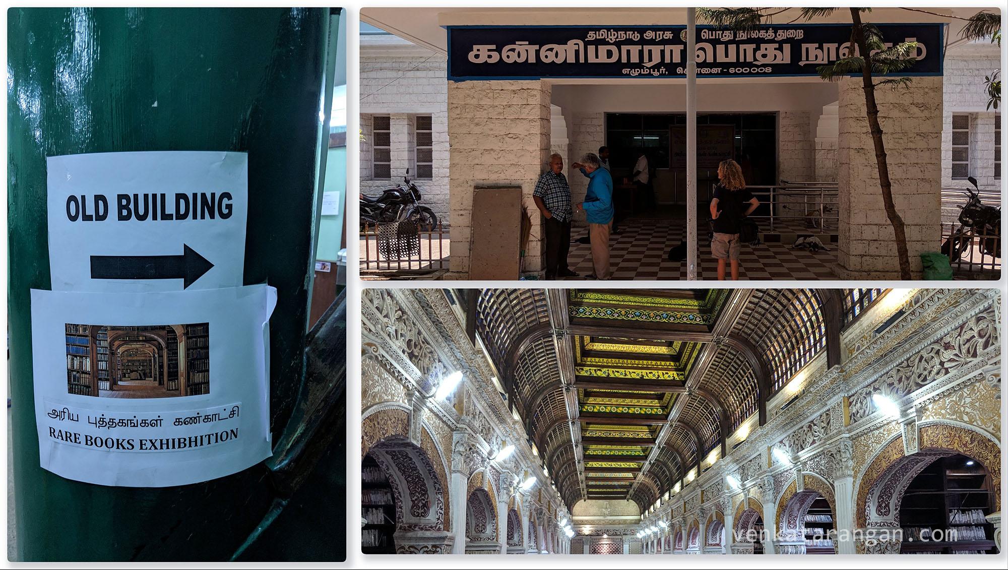 Connemara Public Library at Chennai - - கன்னிமாரா பொது நூலகம், எழும்பூர், சென்னை