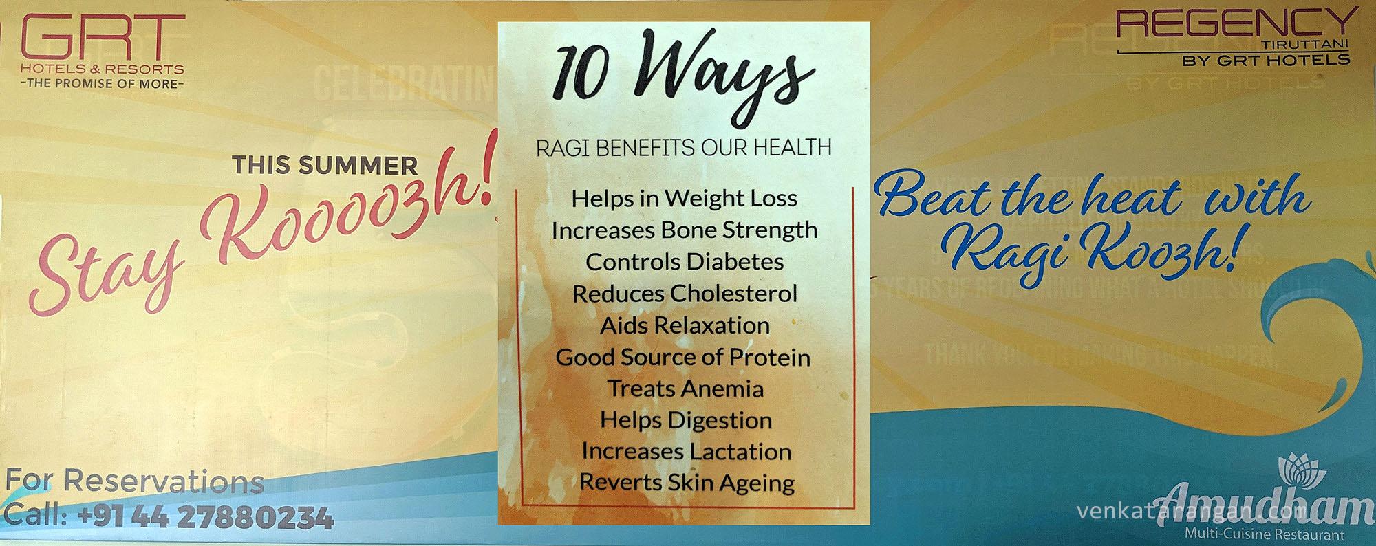 10 benefits of Ragi porridge, கேழ்வரகு கஞ்சி அல்லது கேப்பை கூழ்