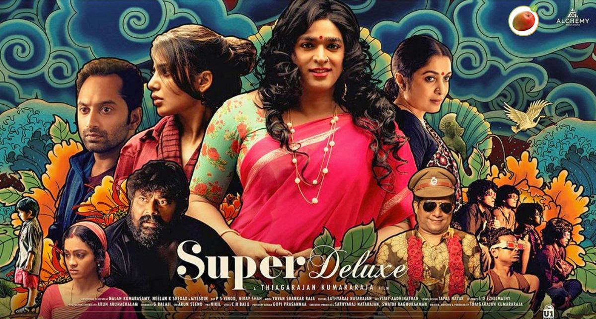 சூப்பர் டிலக்ஸ் (2019) -தியாகராஜன் குமாரராஜா
