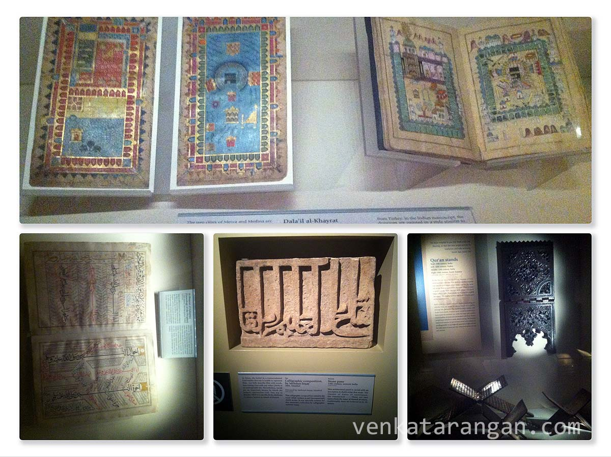 "(Top) - Various Islamic artefacts and Holy Qur'an. Dala'il al-Khayrat (Guide to Goodness), 18th to 19th centuries, (top left) India and (top right) Turkey. (bottom centre) Stone pane, 14th century, western India, carved with an inscription in thulth script that reads ""The opener of Gates of sustenance, the Omniscient..."""