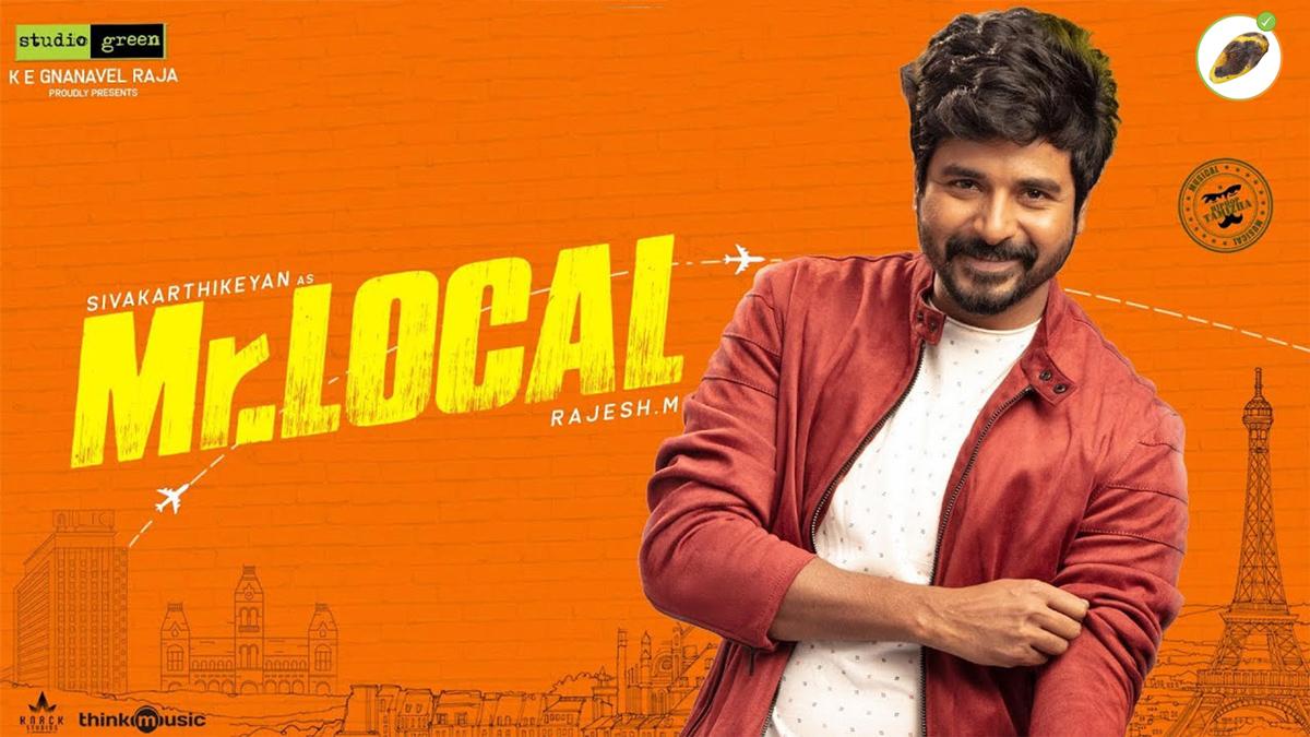 Mr Local (2019)