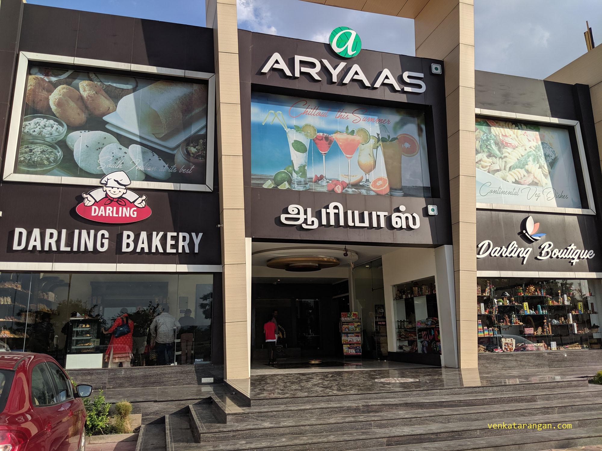 HOTEL ARYAAS (Pure Vegetarian) Restaurant, Pallikonda (From Chennai it is after Vellore before Ambur)