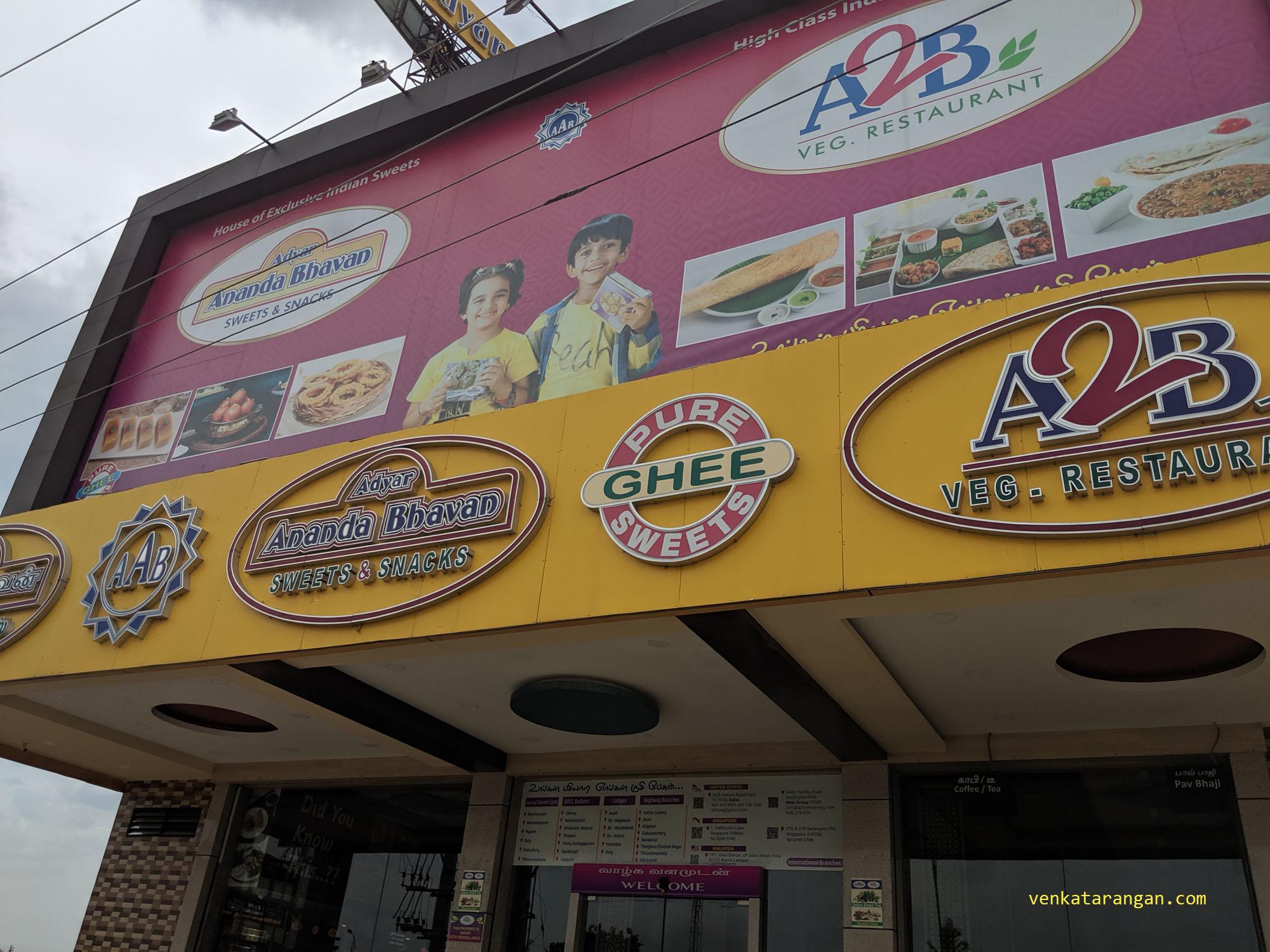 Adyar Ananda Bhavan (A2B) Vegetarian Restaurant, Buransemedu, near Arcot