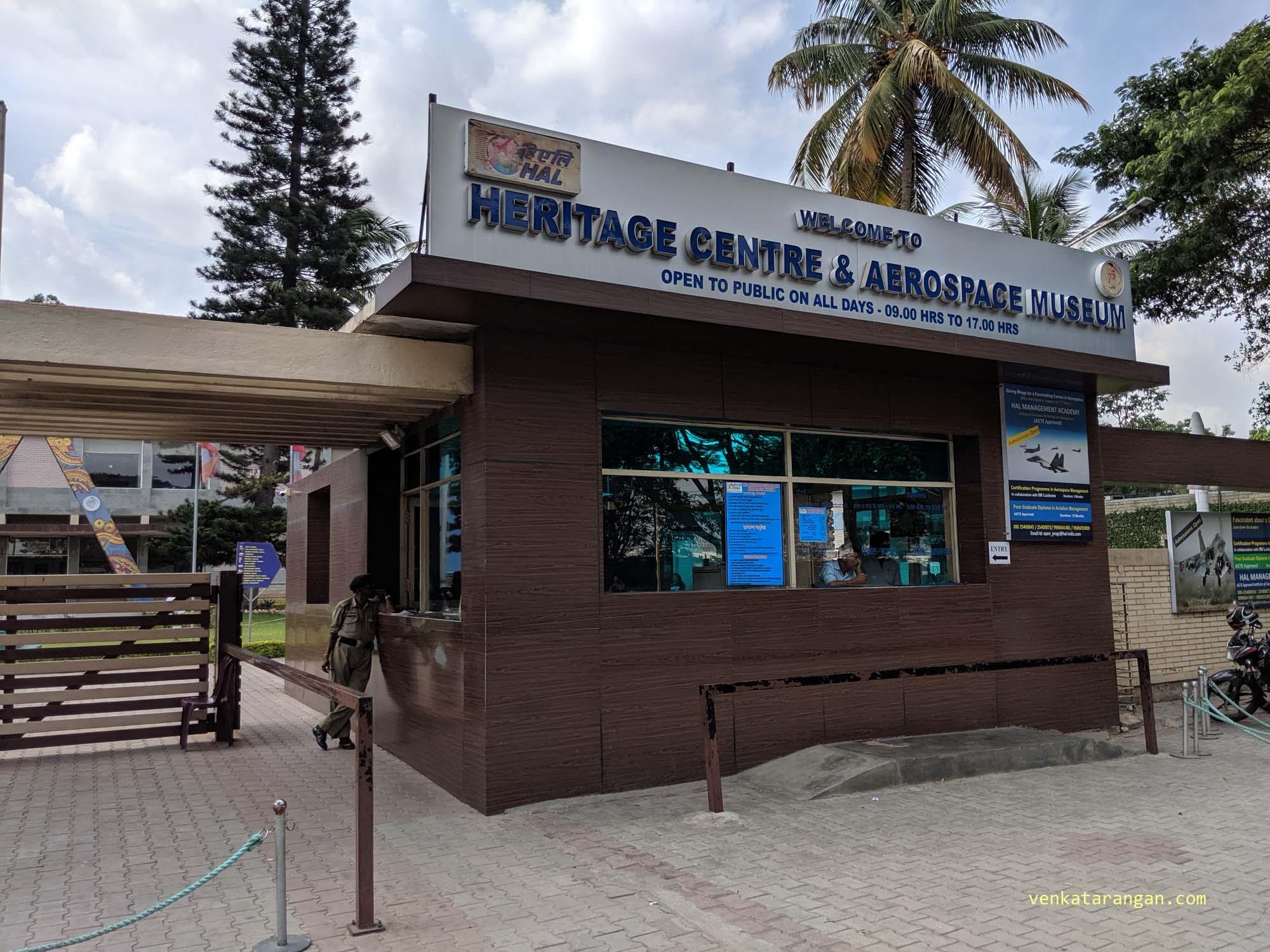 HAL Aerospace Museum, Bengaluru
