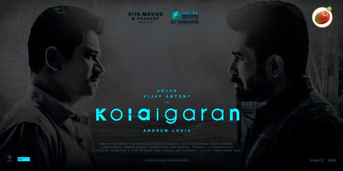 கொலைகாரன் (2019) -விஜய் ஆண்டனி, அர்ஜுன், ஆஷிமா நார்வால், சீதா, நாசர்
