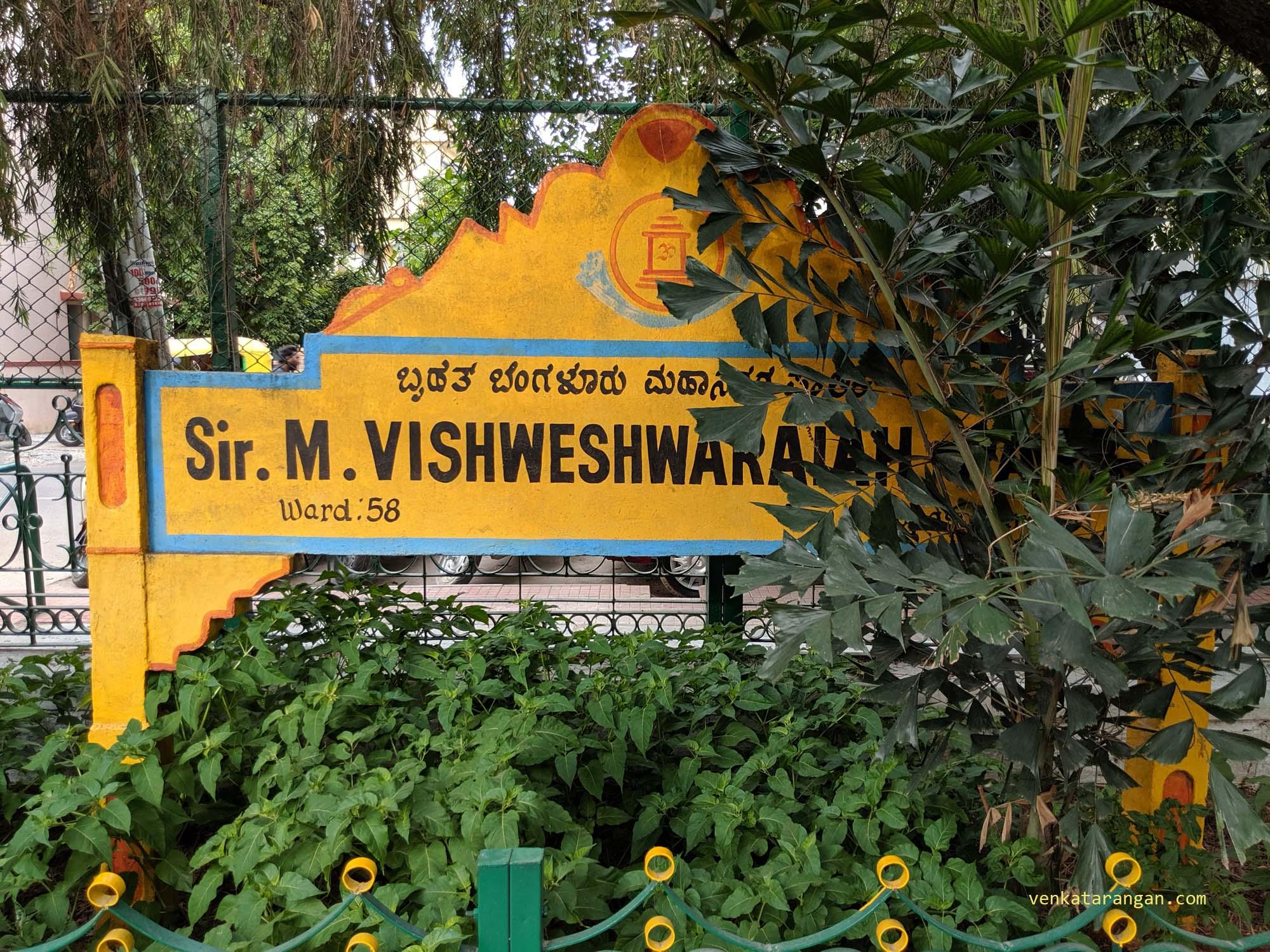Sir M.Vishweshwaraiah Park