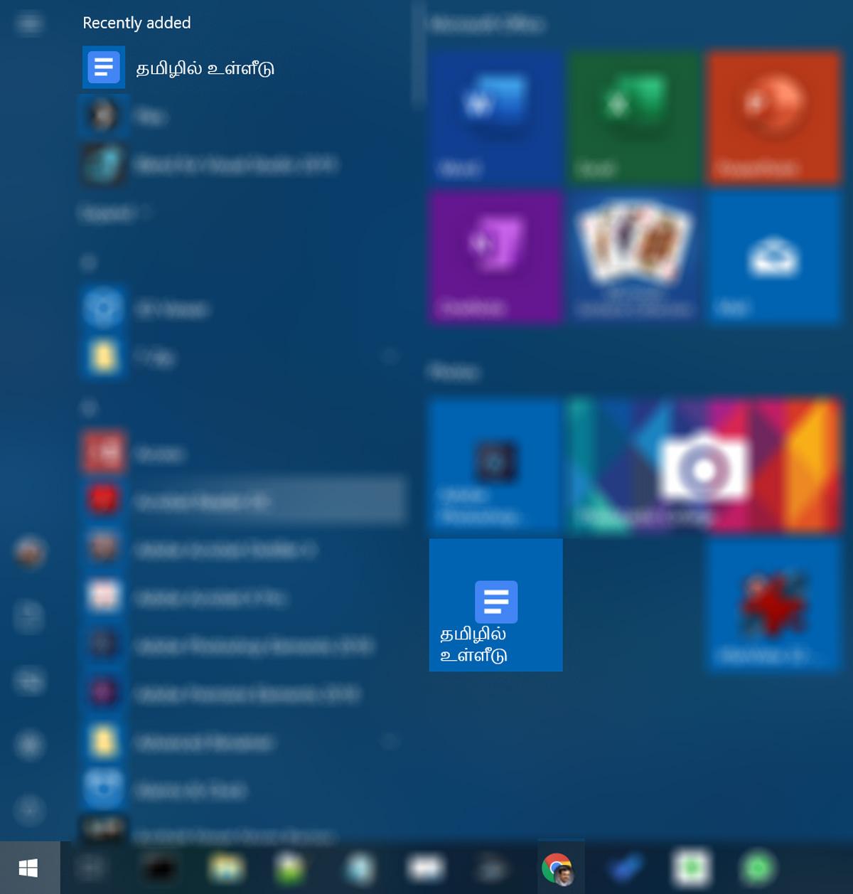 Pin the shortcut to Windows Start Menu from the Recently added list - தமிழில் உள்ளீடு என்பது Google Docs கோப்புக்கு நான் வைத்த பெயர்