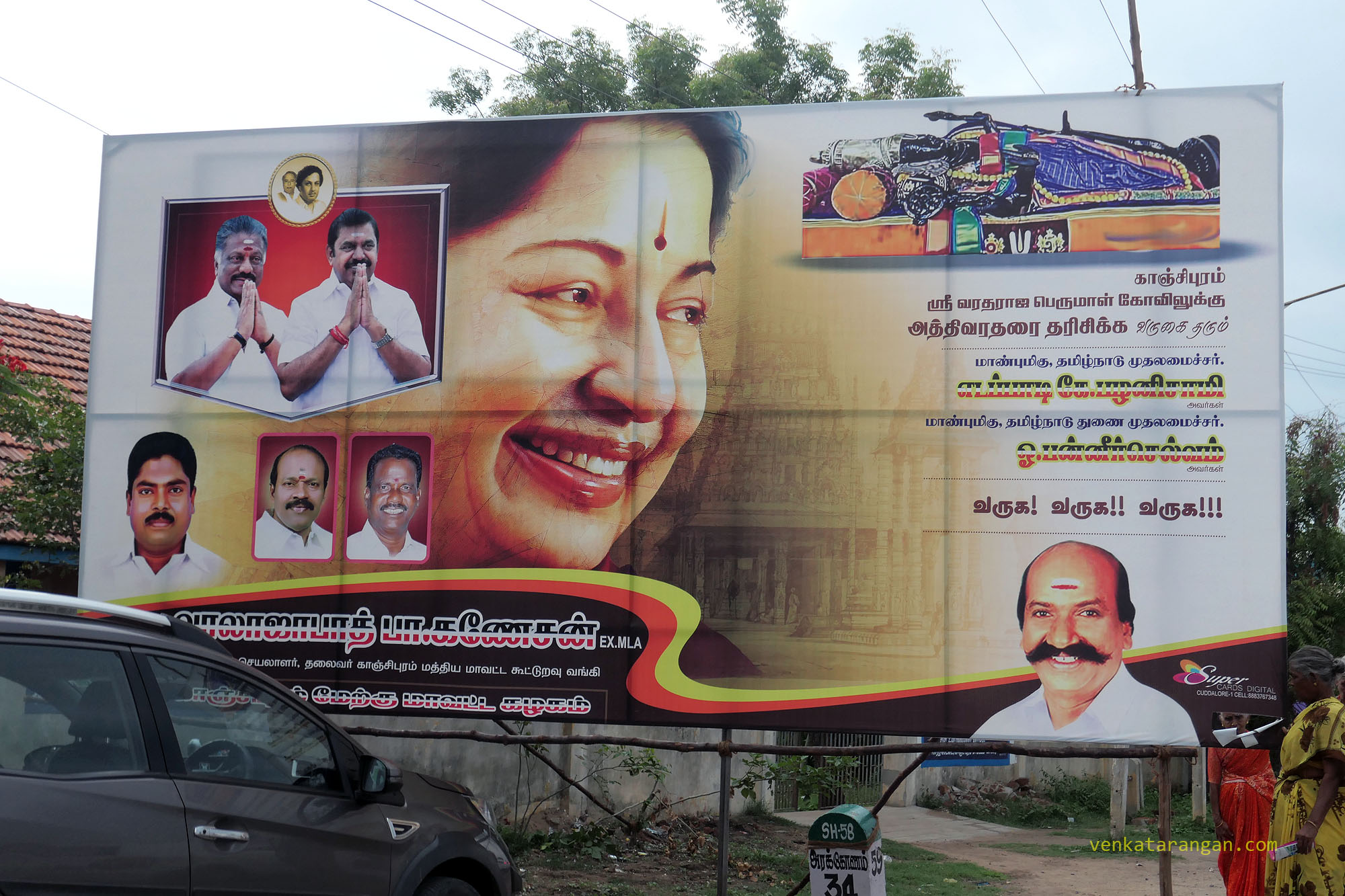 Banner cutout kept by party workers welcoming the Hon'ble CM and Deputy CM of Tamil Nadu