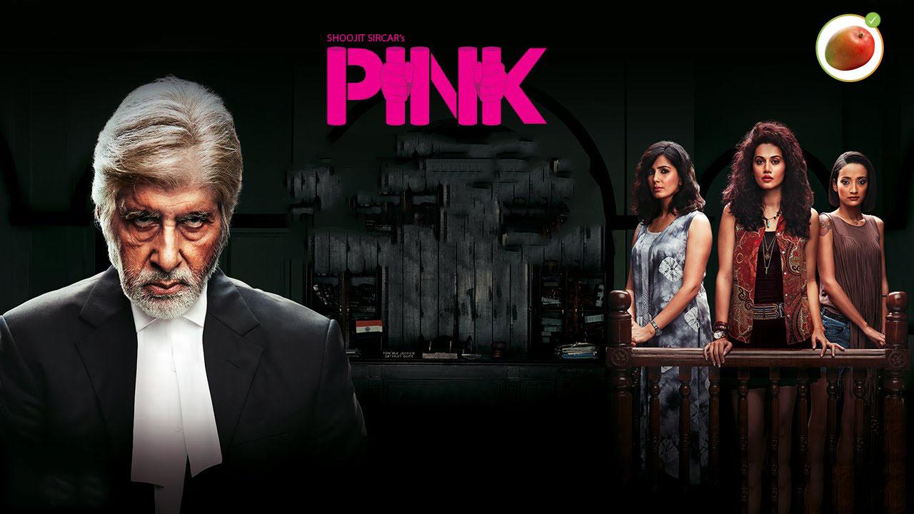 Pink (2016)