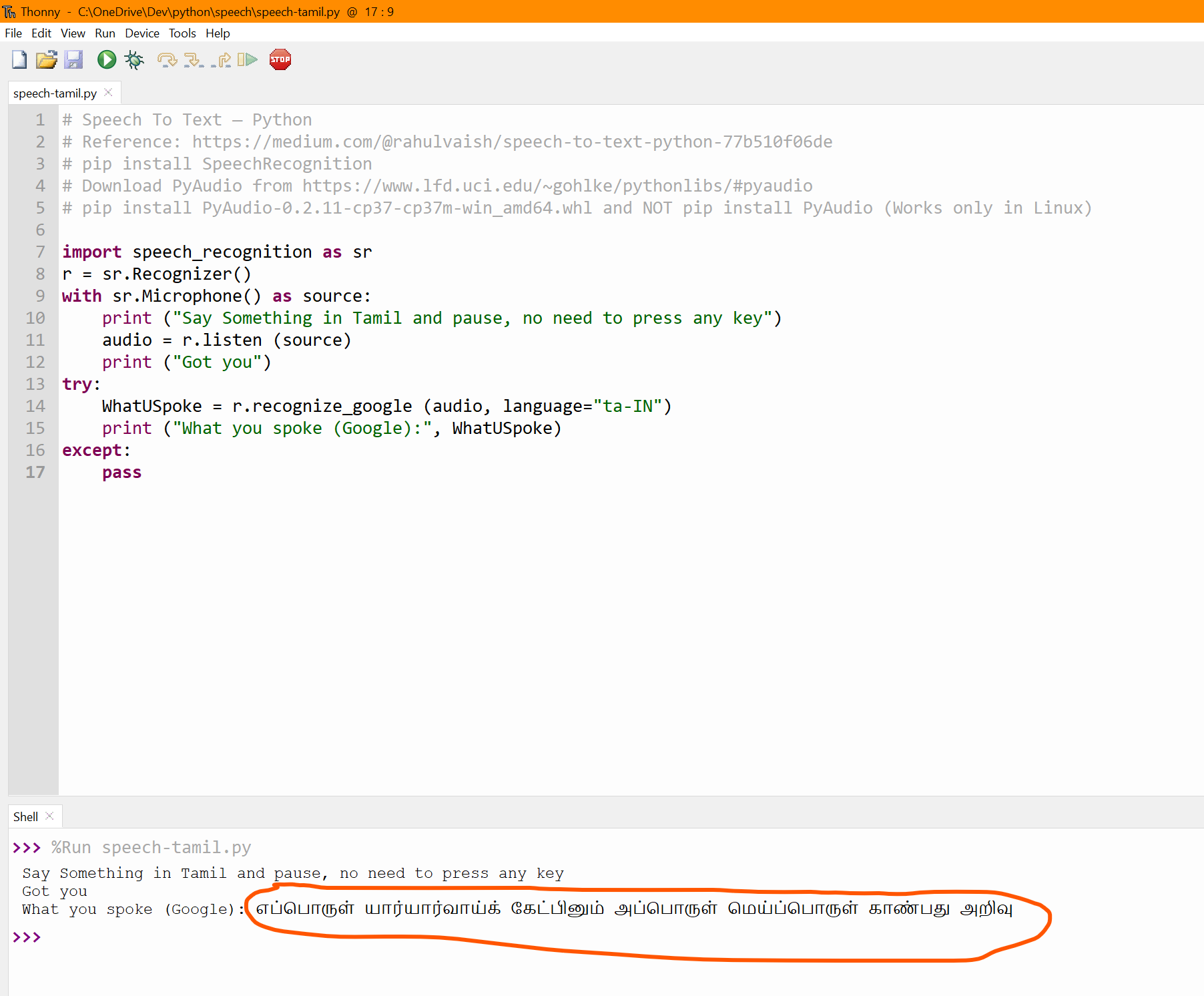 Python code snippets for Speech in Tamil | Venkatarangan