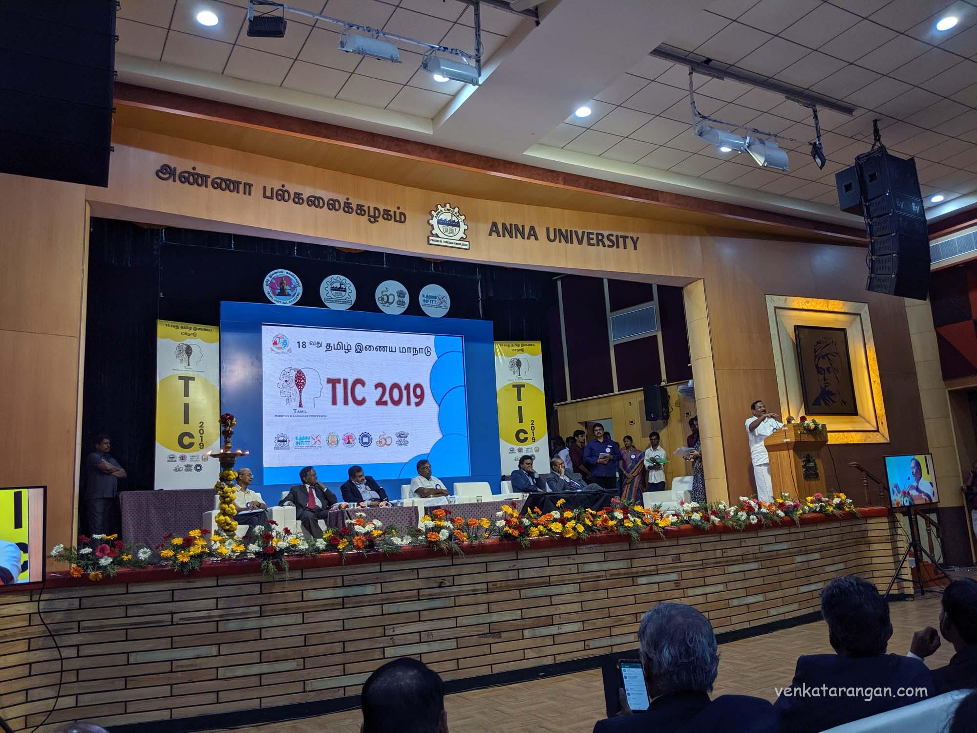 """Keynote of TIC 2019 - Hon'ble Minister Mr """"MafoI"""" Pandiarajan"""